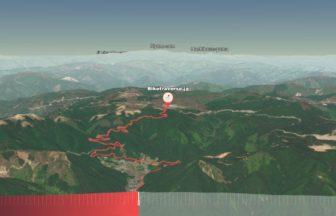峰山高原サイクリング
